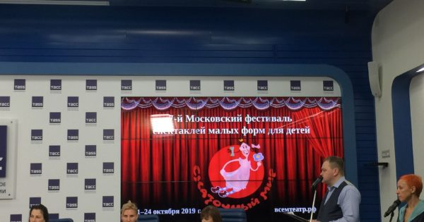 Театральный фестиваль