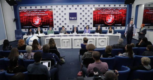 7-й московский театральный фестиваль