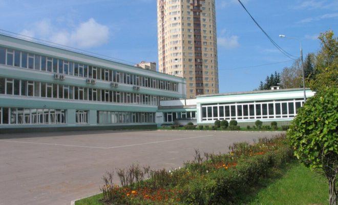 Школа №609