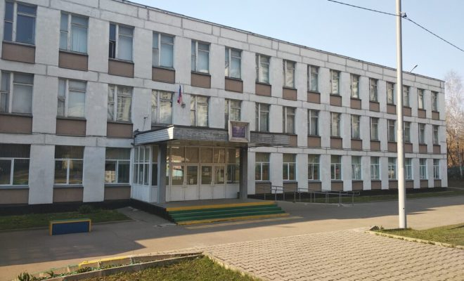 Школа №1101
