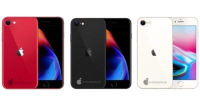 IPhone 9 или IPhone SE2